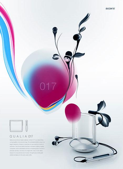 qualia1