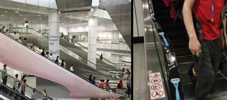 escalator12